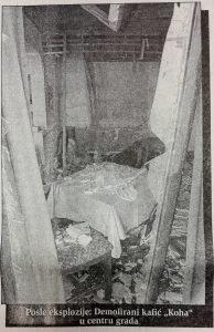Danas (1999): Proglašeno vanredno stanje, 12 sati pred bombardovanje 3