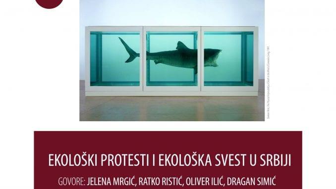 """Tribina """"Nije filozofski ćutati"""" o ekološkim protestima 14. marta na Filozofskom fakultetu 4"""