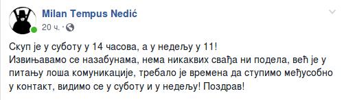 """Skup pod sloganom """"Zemun Zemuncima, Gardoš Vam ne damo!"""" 23. i 24. marta kod Gardoš kule 2"""
