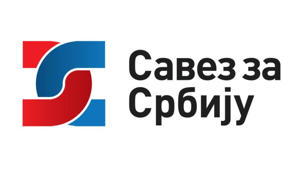 SZS: Događaji na KIM rezultat propale Vučićeve politike 1