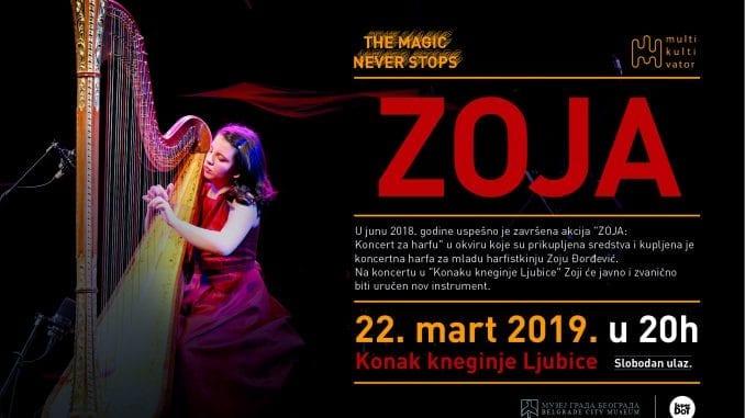 Koncert mlade harfistkinje Zoje Đorđević 1