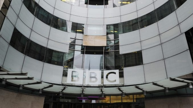 BBC ukida 450 radnih mesta radi modernizacije 1