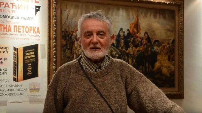 Preminuo Dobrica Erić 1