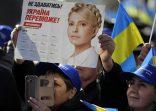 U Ukrajini danas prvi krug predsedničkih izbora 4