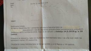 Odlazak na Vučićev nastup, ili smanjenje plate 2