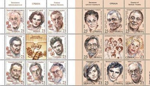 Poštanske marke velikanima srpskog glumišta 15