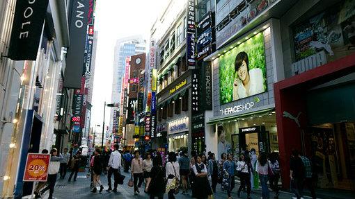 Seminar o iskustvima Južne Koreje 1