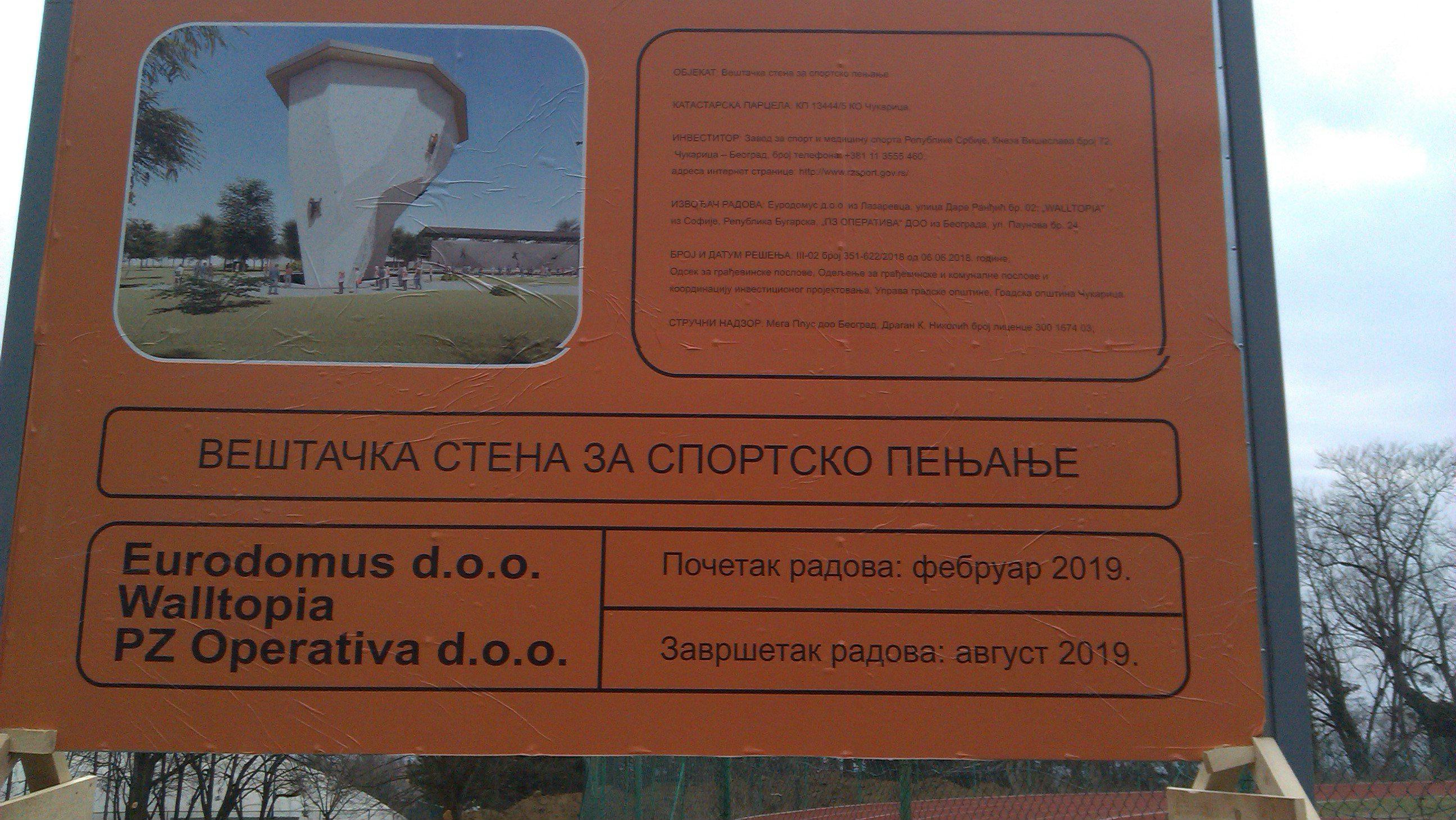 Kome treba stena za penjanje od 1,2 miliona evra usred zelenila 2