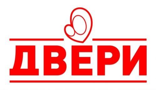 Dveri: Srpska ocila nisu simbol nacizma, već jedinstva i sloge 13