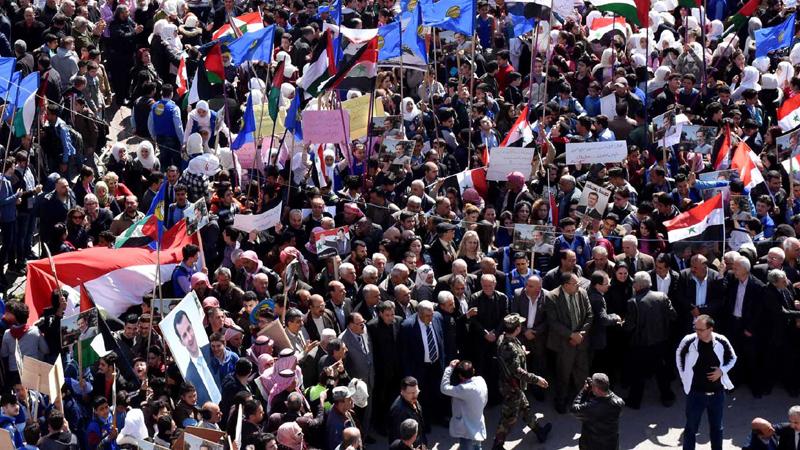 Protesti u Siriji zbog Trampove odluke o Golanskoj visoravni 1
