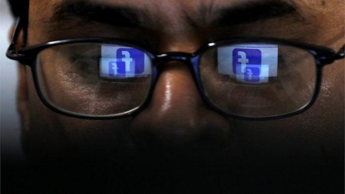 Fejsbuk: Novi problem, procureli podaci o 540 miliona korisnika 2