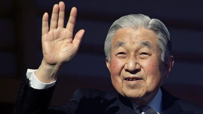 """U Japanu vreme """"reda i harmonije"""" 1"""