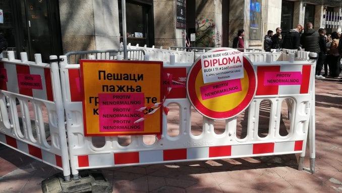SZS uklonio ograde iz Kolarčeve i postavio ih pred REM (FOTO, VIDEO) 1