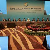 Šta je zajedničko memorandumima o BG metrou sa Kinom i Francuskom? 4