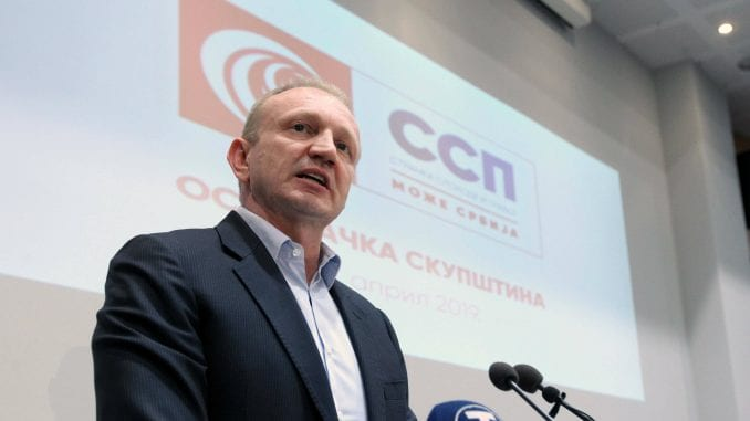 Đilas: Prodaja Komercijalne banke štetna za Srbiju 1