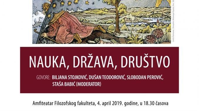 """Tribina """"Nauka, država i društvo"""" 4. aprila na Filozofskom fakultetu 1"""