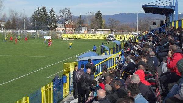 Navijački karavan iz Vranja za utakmicu protiv Radničkog u Kragujevcu 1