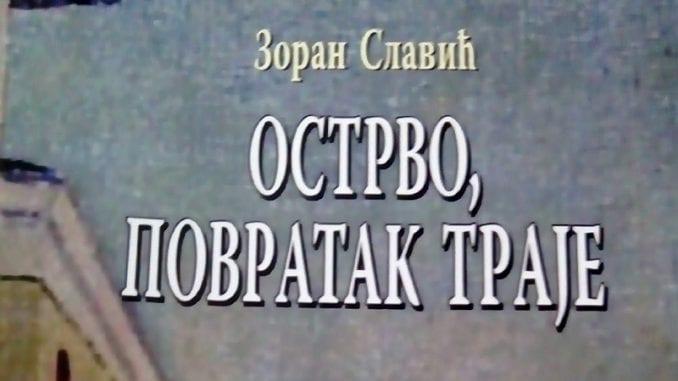 """Novi roman Zorana Slavića """"Ostrvo, povratak traje"""" 1"""