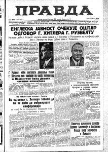 Kako su jugoslovenski listovi 1939. izveštavali o Hitlerovom velikom govoru? 3