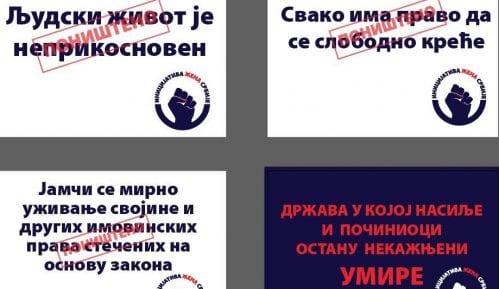 Inicijativa žena Srbije: Aktuelna vlast odgovorna za rušenje u Savamali 4
