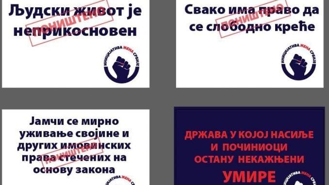 Inicijativa žena Srbije: Aktuelna vlast odgovorna za rušenje u Savamali 1