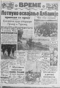Kako je škoda pre 80 godina oduševila beogradsku publiku? 2