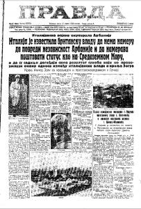 Kako je škoda pre 80 godina oduševila beogradsku publiku? 4