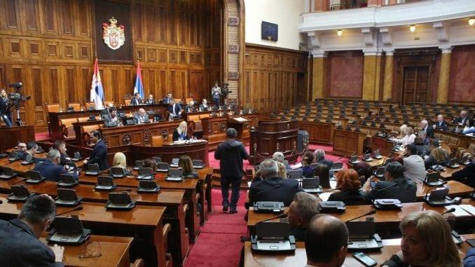 RTS: Sednica Skupštine Srbije planirana za utorak 1