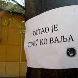 """Udruženje građana """"Bez straha"""" o Vučićevoj samopromociji 14"""