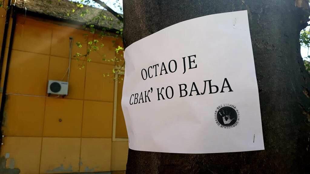 """Udruženje građana """"Bez straha"""" o Vučićevoj samopromociji 1"""