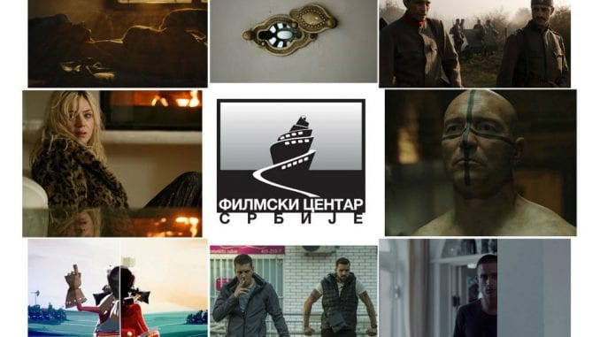 Filmski centar Srbije postao član Evropske asocijacije filmskih agencija 1