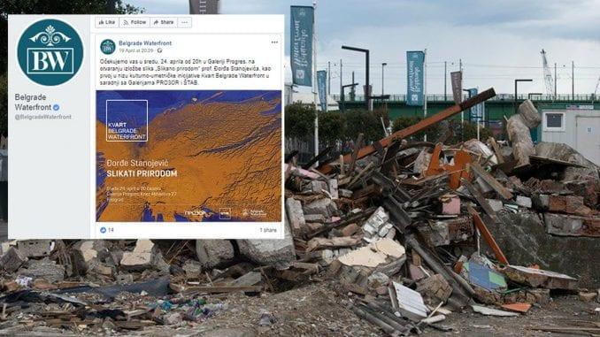 NDBG: Belgrade Waterfront organizuje otvaranje izložbe na dan rušenja u Hercegovačkoj 1