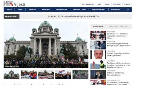 HRT na naslovnoj strani sajta izveštava o protestima u BG 12