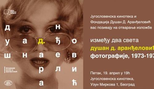 """Izložba fotografija """"Između dva sveta"""" 2"""