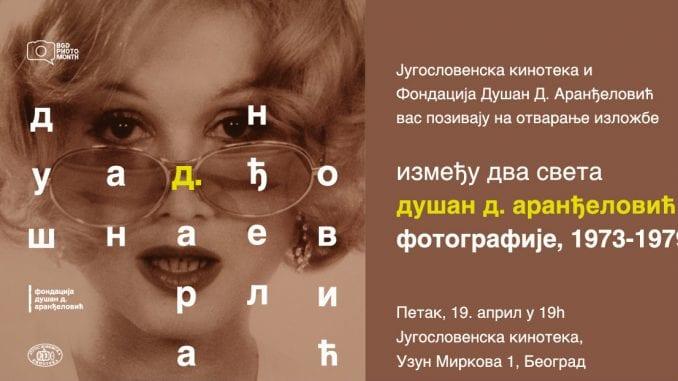 """Izložba fotografija """"Između dva sveta"""" 1"""