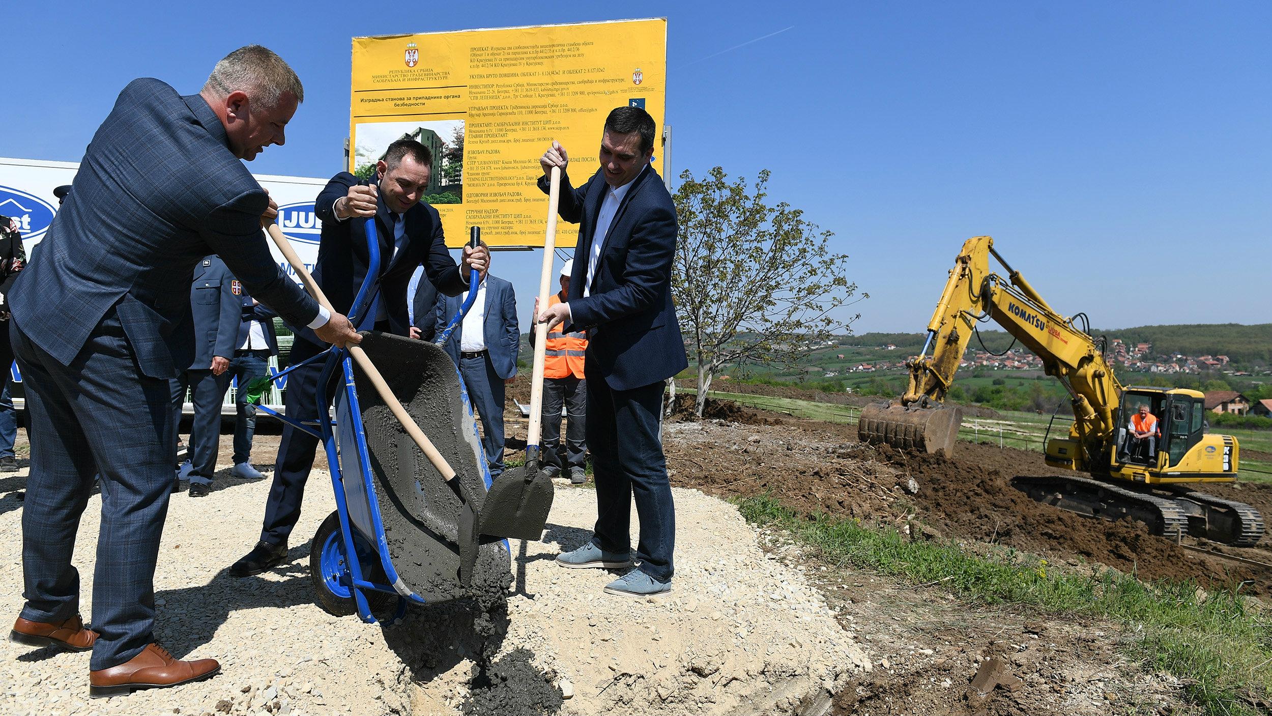 U Kragujevcu Pocela Izgradnja Stanova Za Pripadnike Snaga