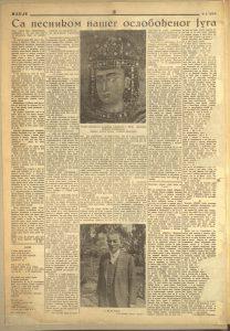 Šta je Milan Rakić rekao u intervjuu 1934. godine? 2