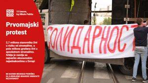 NDBG: Podrška sindikatima i Prvomajskom protestu 2