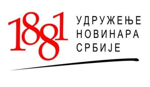 UNS se odrekao sredstava dobijenih na medijskom konkursu u Beogradu 12