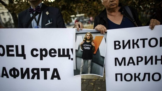 Bugarska: Ubica novinarke Viktorije Marinove osuđen na 30 godina 2