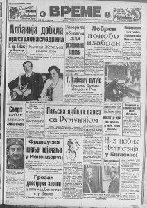Priča o srpskoj verziji Romea i Julije od pre 80 godina 3
