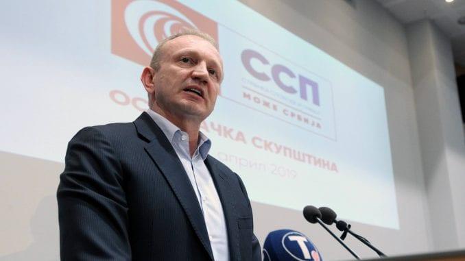 Đilas: Posredovanje EU je dobrodošlo ali se nećemo odazvati pozivu Maje Gojković 1