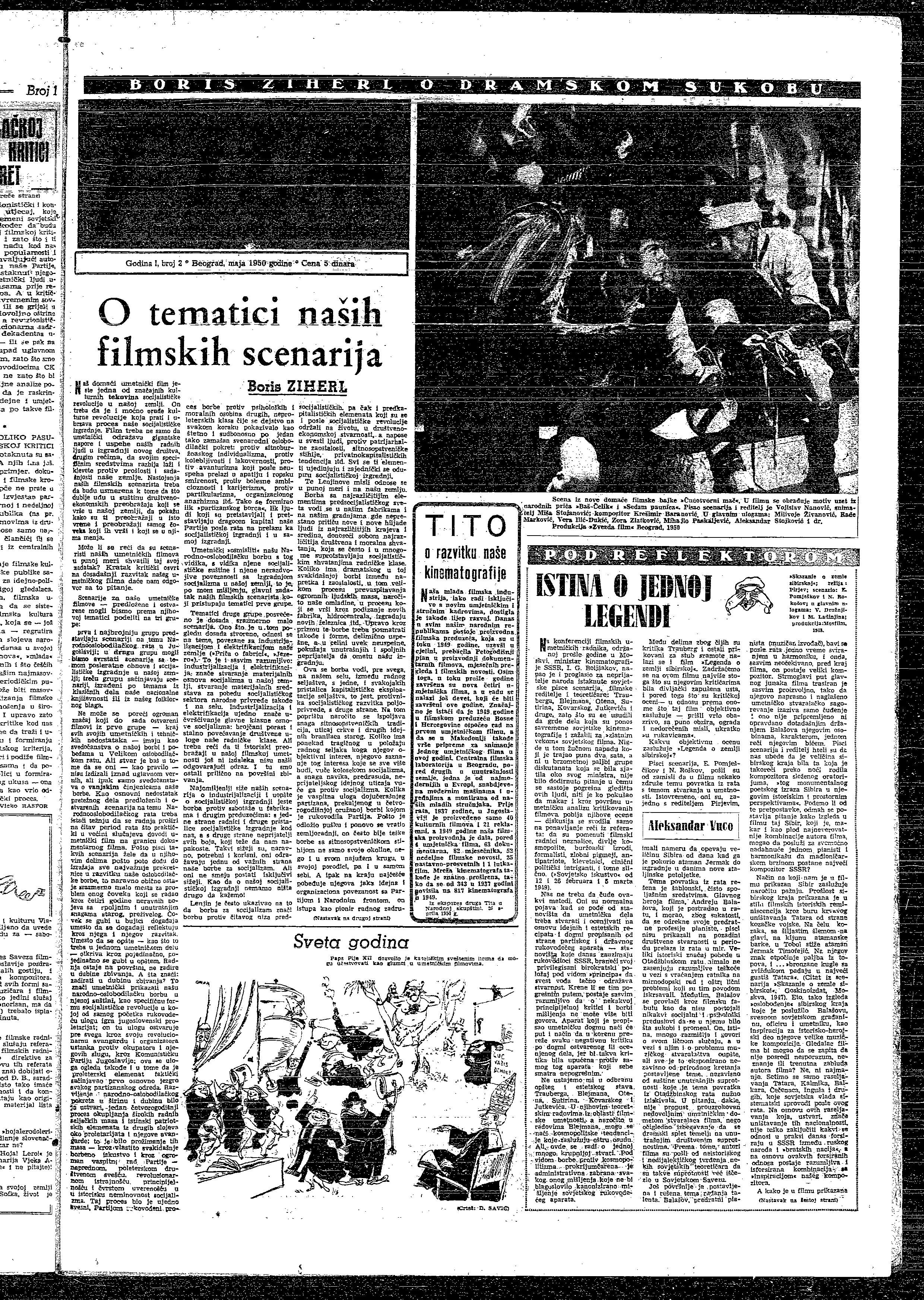 O čemu su se snimali srpski filmovi sredinom prošlog veka? 2