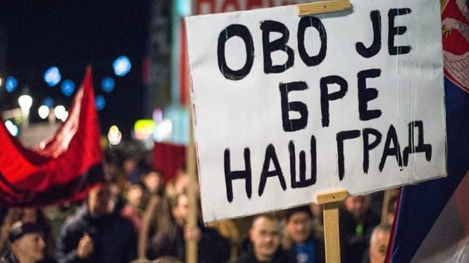 """Prva opoziciona """"Slobodna zona"""" u Nišu 25. maja 1"""