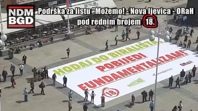 Ne davimo Beograd: Podrška za listu broj 18 na izborima za Evropski parlament 4