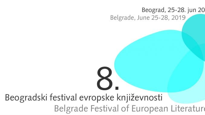 Beogradski festival evropske književnosti od 25. juna u Domu omladine 2