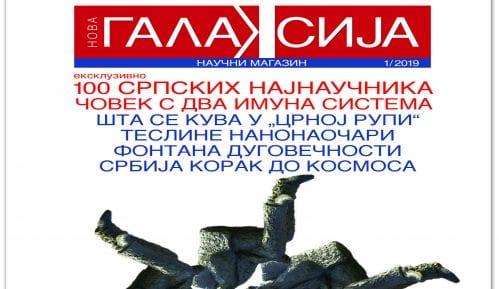 Galaksija objavila spisak 100 najvećih srpskih naučnika danas 5