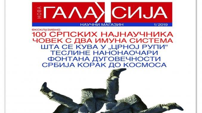 Galaksija objavila spisak 100 najvećih srpskih naučnika danas 1