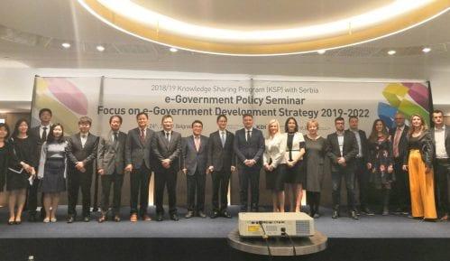 Razmena znanja iz oblasti eUprave između Srbije i Koreje 14
