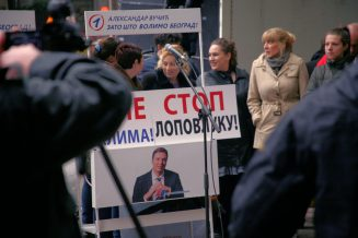 Naprednjaci protestovali ispred opštine Stari grad 2